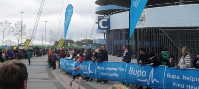 Bupa Junior Great Manchester Run